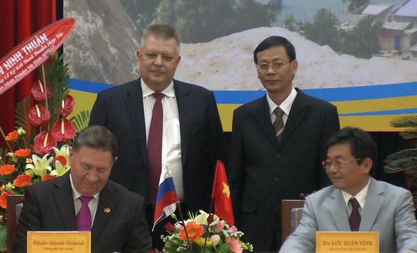 Tăng cường hợp tác giữa hai tỉnh Ninh Thuận và Kursk (Liên bang Nga) - ảnh 1