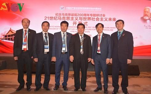 Đoàn đại biểu Đảng Cộng sản Việt Nam thăm và làm việc tại tỉnh Quảng Đông (Trung Quốc) - ảnh 1