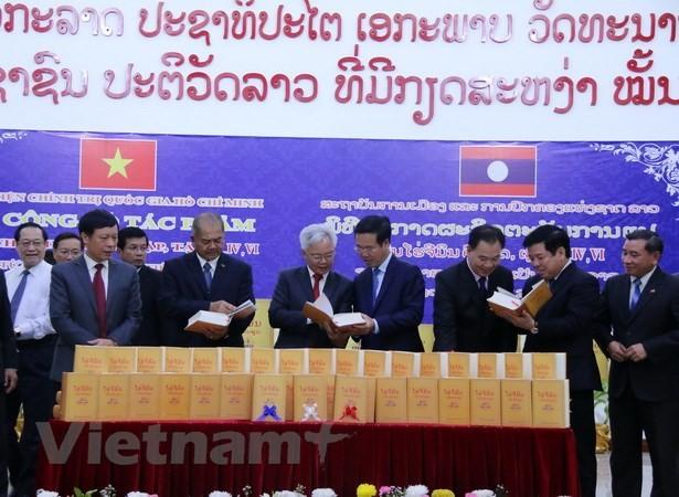 Công bố tác phẩm Hồ Chí Minh toàn tập các cuốn 2,4 và 6 tiếng Lào - ảnh 1