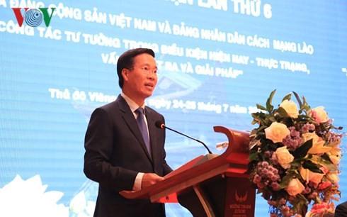 Hội thảo Lý luận lần thứ 6 giữa Đảng Cộng sản Việt Nam và Đảng Nhân dân Cách mạng Lào - ảnh 1