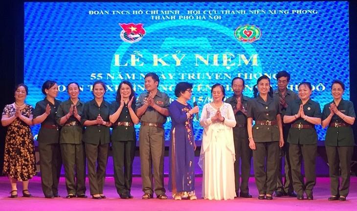 Kỷ niệm 55 năm Ngày truyền thống Thanh niên xung phong tình nguyện Tháng 8 Thủ đô  - ảnh 1