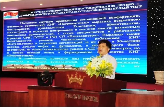 Tiếp tục phát triển công nghệ thăm dò và khai thác thân dầu trong đá móng trên thềm lục địa Việt Nam            - ảnh 1