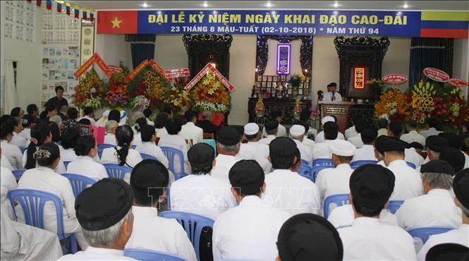 Đại lễ kỷ niệm Ngày khai đạo Cao Đài và công bố Đạo lịch năm thứ 94 - ảnh 1
