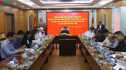 Phó Chủ tịch Quốc hội Tòng Thị Phóng làm việc với Đài Tiếng nói Việt Nam - ảnh 1