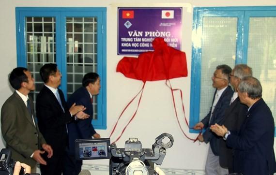 Thành lập Trung tâm nghiên cứu đổi mới khoa học công nghệ tiên tiến Việt Nam - Nhật Bản - ảnh 1