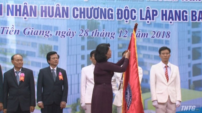 Phó Chủ tịch nước Đặng Thị Ngọc Thịnh dự Lễ kỷ niệm 40 năm thành lập Bệnh viện Đa khoa trung tâm tỉnh Tiền Giang - ảnh 1