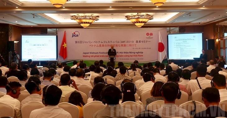 Nhật Bản và Việt Nam hợp tác phát huy tiềm năng của nền nông nghiệp  - ảnh 1