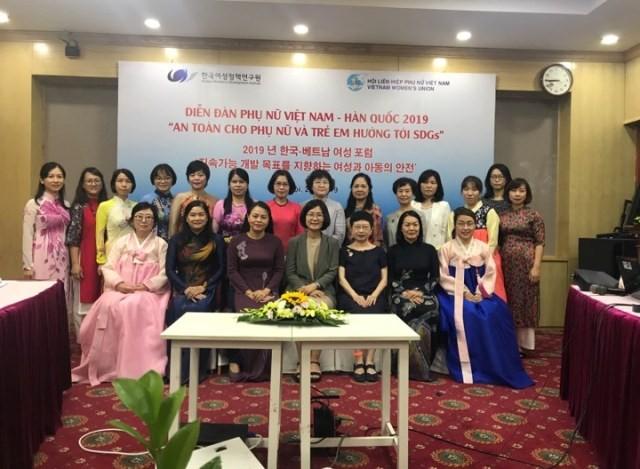 Hợp tác Việt-Hàn đảm bảo an toàn cho phụ nữ và trẻ em - ảnh 1