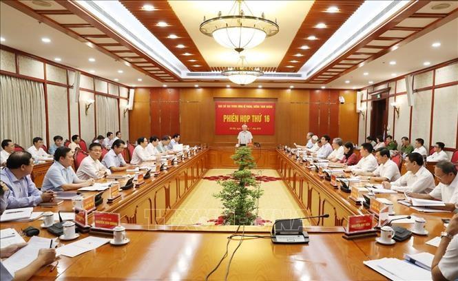 Tổng Bí thư,Chủ tịch nước Nguyễn Phú Trọng chủ trì phiên họp thứ 16 của Ban Chỉ đạo Trung ương về phòng,chống tham nhũng - ảnh 1