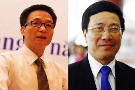 Presupuesto y propuesta de plantilla centran agenda del Parlamento vietnamita, XIII legislatura - ảnh 1
