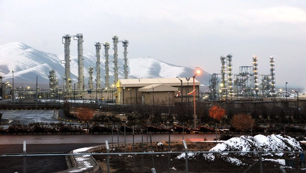 Irán invita a la OIEA a visitar la planta nuclear de Arak - ảnh 1