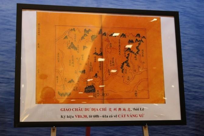 Documentos antiguos que reafirman la soberanía vietnamita en el Mar Oriental - ảnh 1