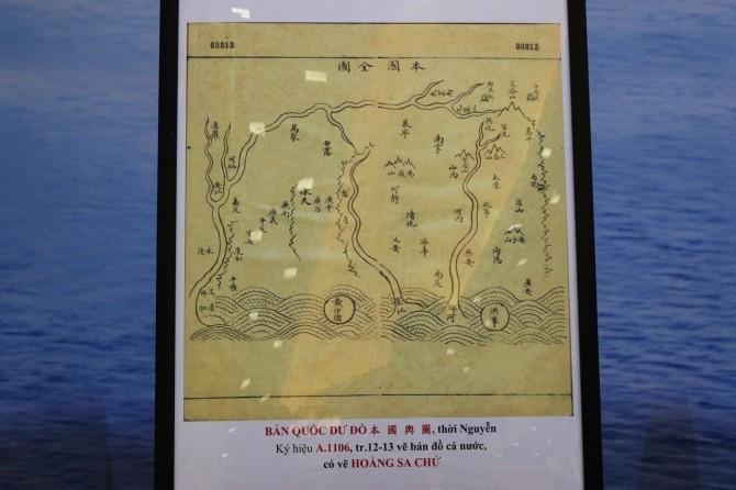 Documentos antiguos que reafirman la soberanía vietnamita en el Mar Oriental - ảnh 2
