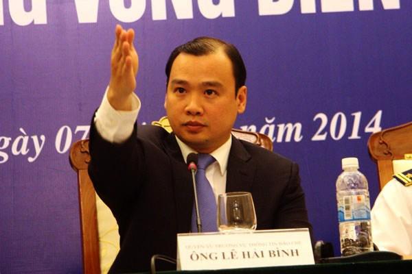 Vietnam continúa con medidas pacíficas para enfrentar la infracción china - ảnh 1