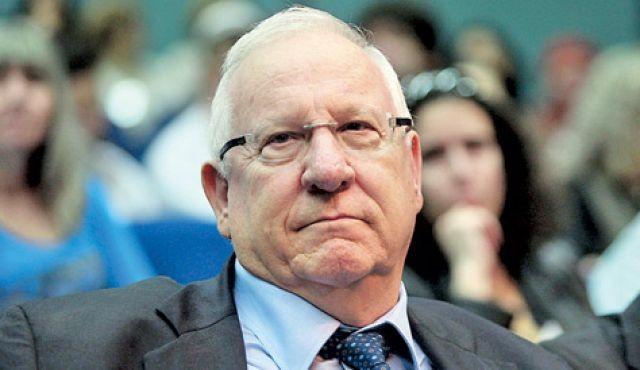 Parlamento israelí elige a Reuven Rivlin como nuevo presidente - ảnh 1