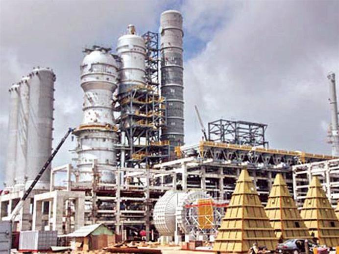 Gazprom y Petrovietnam abordan perspectiva de cooperación sobre refinería   - ảnh 1