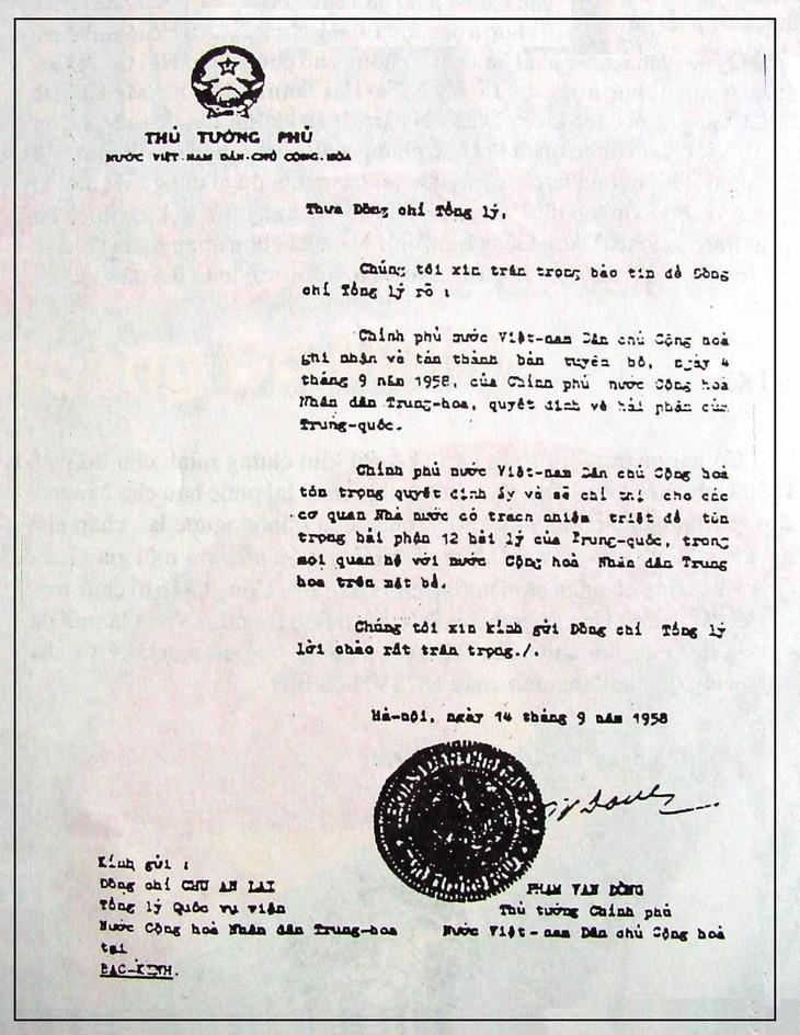 China interpreta la misiva de 1958 de Vietnam para oficializar su absurda reivindicación territorial - ảnh 1