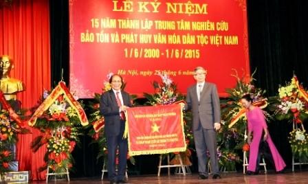 Vietnam busca preservar y promocionar la cultura nacional  - ảnh 1