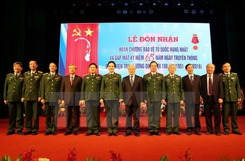 Otorgan Orden de la Defensa Nacional, primera clase al Hospital central del Ejército 108 - ảnh 1