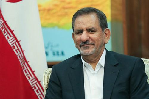 Irán tomará medidas jurídicas para recuperar bienes bloqueados por Estados Unidos  - ảnh 1