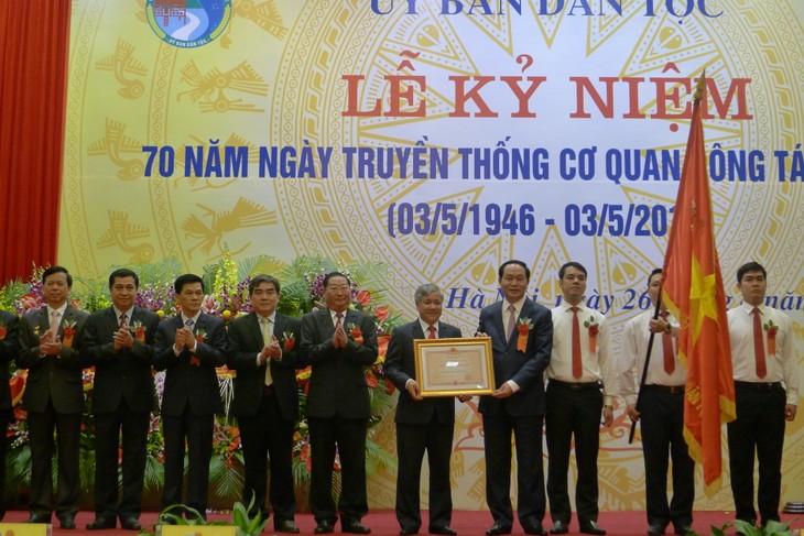 Conmemoran 70 aniversario del Comité de Nacionalidad de Vietnam - ảnh 1