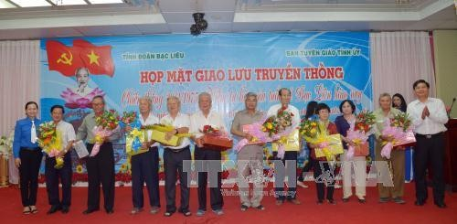 Celebrarán en Vietnam múltiples actividades en saludo a efermérides nacionales - ảnh 1