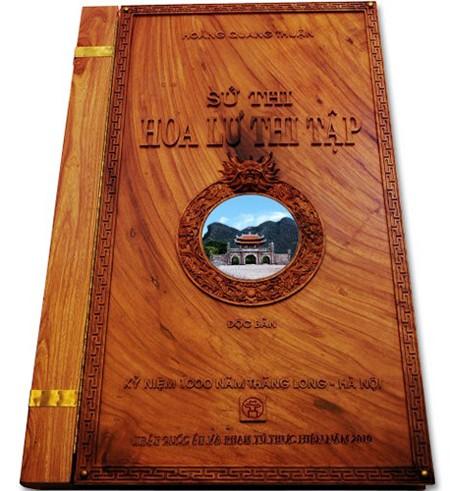 Reconocido mundialmente el libro de poemas épicos de Hoa Lu - ảnh 2