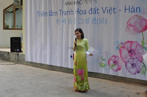 """Inaugurada exposición """"Pinturas de Flor de tierra Vietnam – Corea del Sur""""  - ảnh 1"""