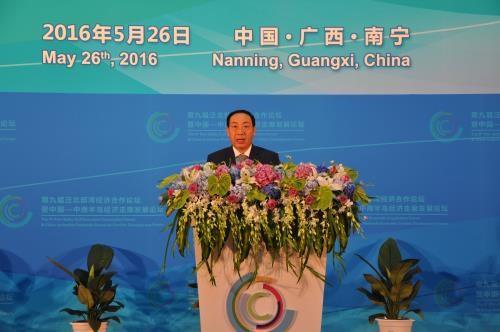 Vietnam asiste al IX Foro de Cooperación Económica del Golfo de Beibu - ảnh 1