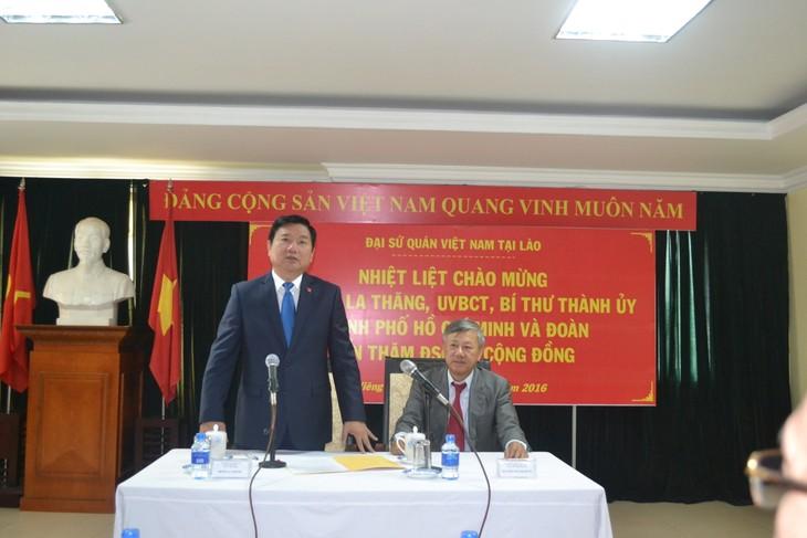 Ciudad Ho Chi Minh y Vientiane fortalecen cooperación bilateral  - ảnh 1