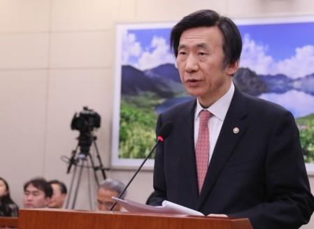 Corea del Sur, Japón y Estados Unidos discutirán programa nuclear de Corea del Norte  - ảnh 1