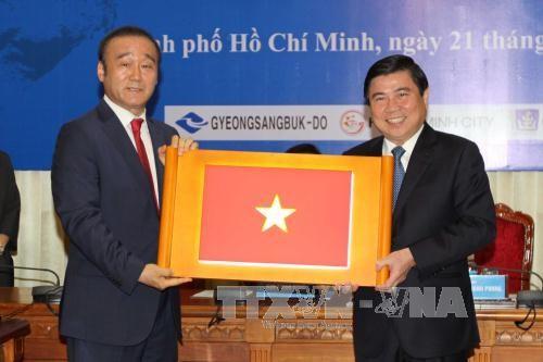 Vietnam y Corea del Sur preparan evento cultural por aniversario de relaciones  - ảnh 1