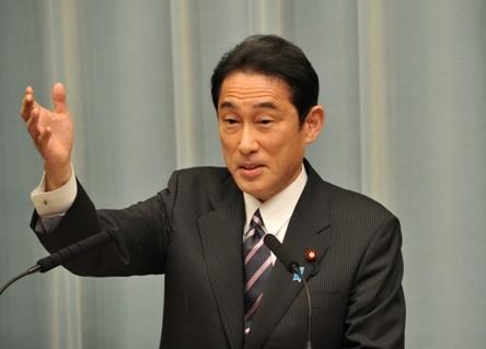 Japón rechaza las actividades chinas en zonas marítimas en disputa - ảnh 1