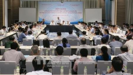 Discuten el Proyecto de Ley de Unidades Administrativas y Económicas Especiales - ảnh 1