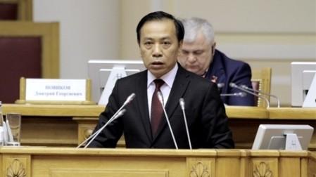 Vietnam asiste a la 19ª reunión de partidos comunistas y de trabajadores - ảnh 1