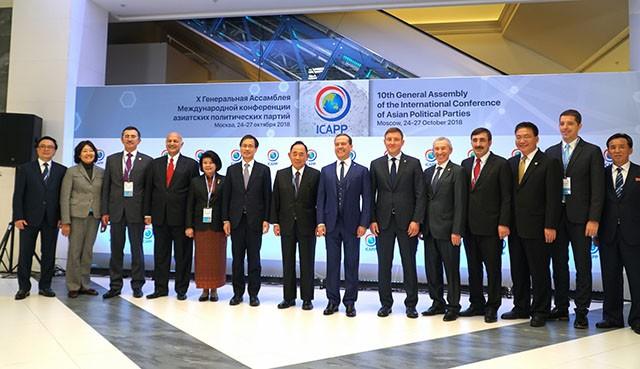 Concluye décima Conferencia Internacional de Partidos Políticos de Asia - ảnh 1