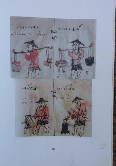 El calendario especial de los Thai Negro - ảnh 2