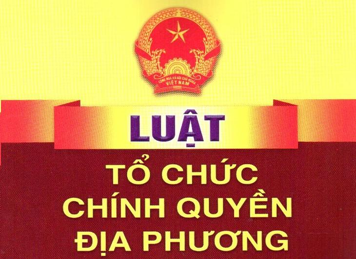 กระทรวงกิจการภายในเวียดนามปฏิบัติกฎหมายองค์การบริหารระดับท้องถิ่น - ảnh 1