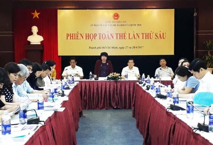 การประชุมครบองค์ครั้งที่ 6 คณะกรรมาธิการดูแลปัญหาสังคมแห่งรัฐสภา - ảnh 1