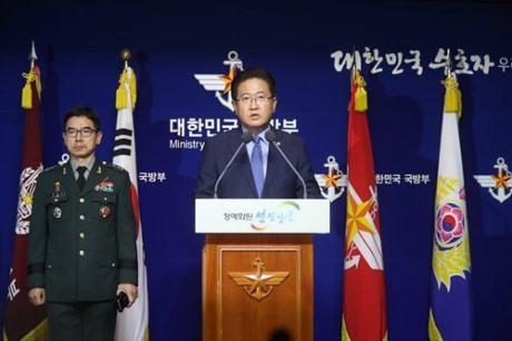 การลดความตึงเครียดบนคาบสมุทรเกาหลีจะสามารถทำได้จริงหรือไม่ - ảnh 1
