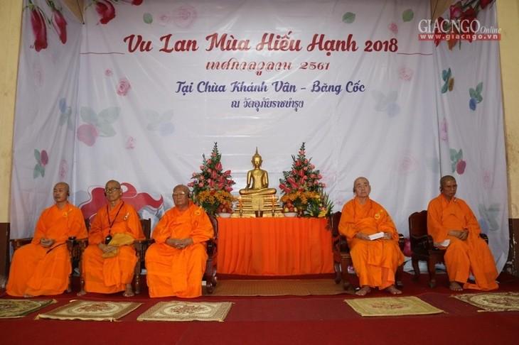 ชมรมชาวเวียดนามในประเทศไทยจัดเทศกาลวูลาน - ảnh 1