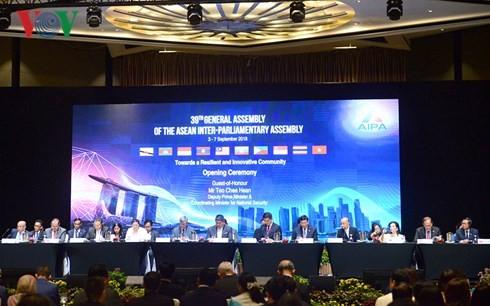 เปิดการประชุมสมัชชาใหญ่รัฐสภาเอเชียตะวันออกเฉียงใต้ครั้งที่ 39 - ảnh 1
