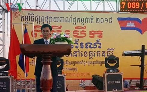 สถานประกอบการเวียดนามและสถานประกอบการกัมพูชาเพิ่มการส่งเสริมการค้า - ảnh 1