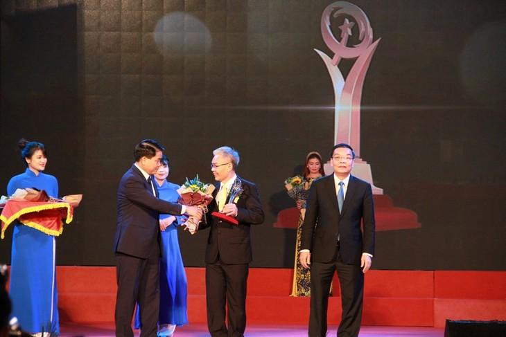 บริษัทเครือเจริญโภคภัณฑ์เวียดนามหรือซีพีวีรับรางวัลคุณภาพแห่งชาติเวียดนามสองรางวัล - ảnh 2