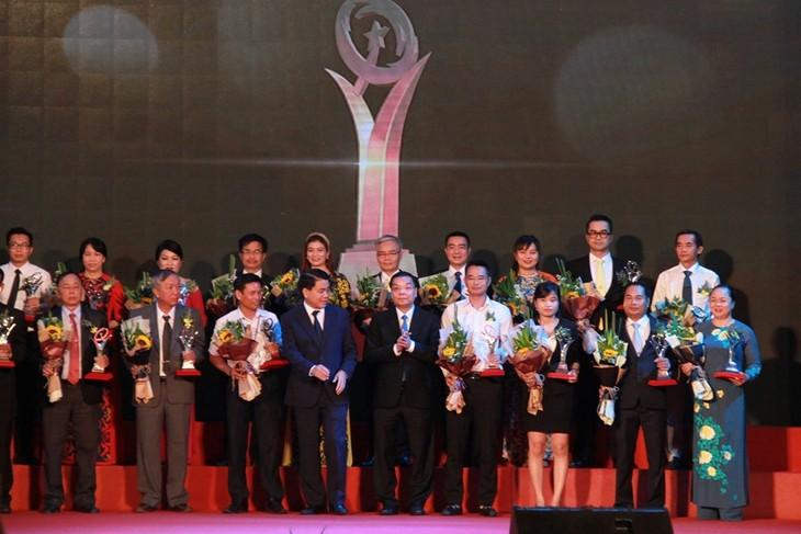 บริษัทเครือเจริญโภคภัณฑ์เวียดนามหรือซีพีวีรับรางวัลคุณภาพแห่งชาติเวียดนามสองรางวัล - ảnh 4