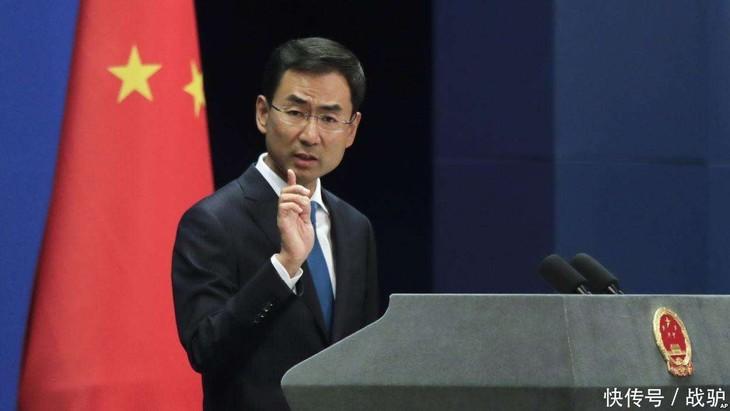China, UK to hold 10th financial, economic dialogue - ảnh 1