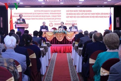 Chủ tịch nước Trần Đại Quang hội kiến Chủ tịch Hội đồng Liên bang Nga  - ảnh 2