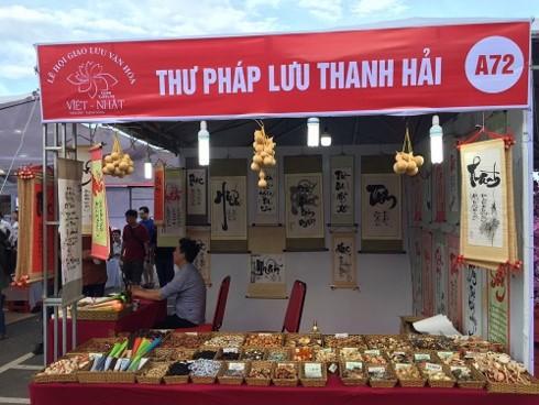 Khai mạc Lễ hội giao lưu văn hóa Việt - Nhật 2017 - ảnh 1
