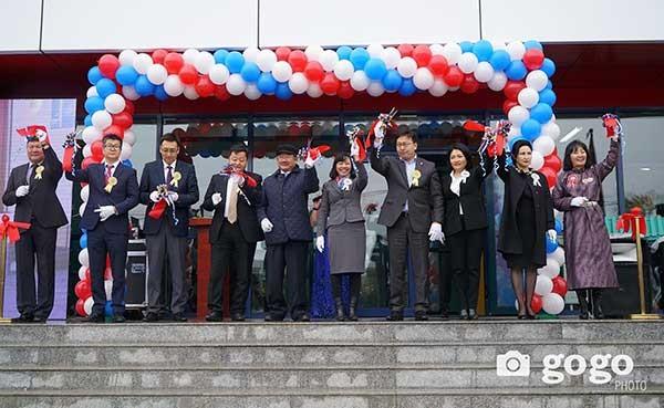 Khánh thành trường mang tên Chủ tịch Hồ Chí Minh ở thủ đô Ulan Bator, Mông Cổ - ảnh 1