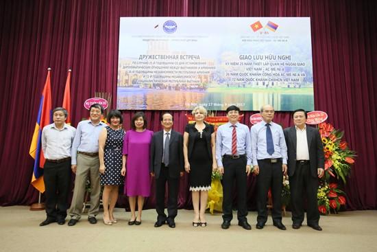 Giao lưu hữu nghị kỷ niệm 25 năm thiết lập quan hệ ngoại giao Việt Nam - Armenia  - ảnh 1